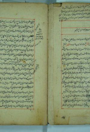 حاشية محيي الدين التالشي على شرح ايساغوجي لحسام الدين الكاتي