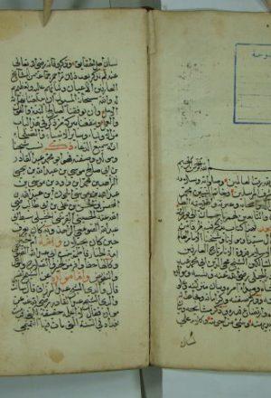 مناقب الشيخ عبد القادر الجيلاني وبعض المشائخ