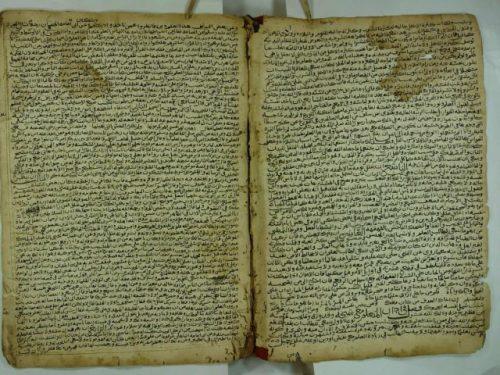 كتاب اعانة الطالب المناوي