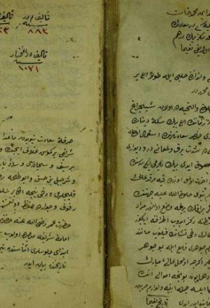 كتاب في الوفيات (باللغة التركية )