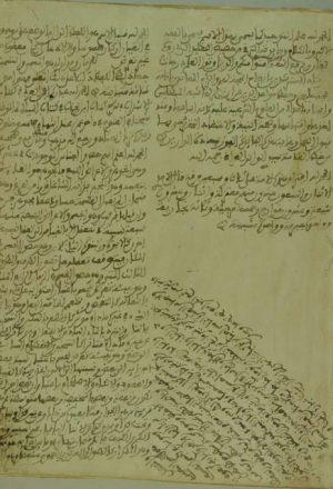 شرح السنوسي على عقيدته المسماة ام البراهين