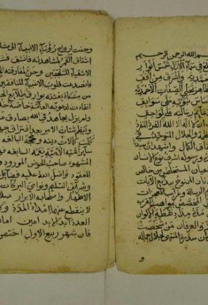 مولد مبارك