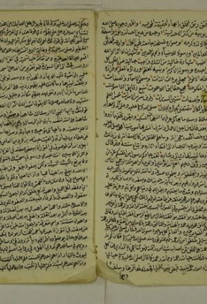 رسالة في الشمائل المحمدية