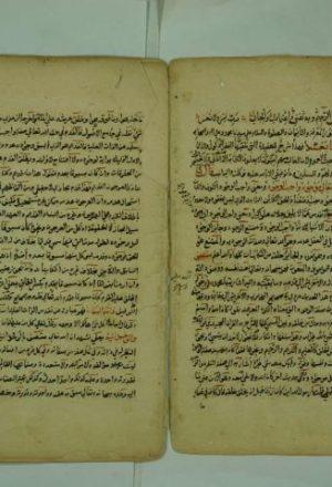 شرح عقيدة الشيخ علوان