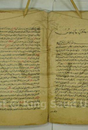 جدول جالينوس(باللغة التركية)