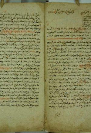 شرح الخراشي على مختصر الشيخ خليل