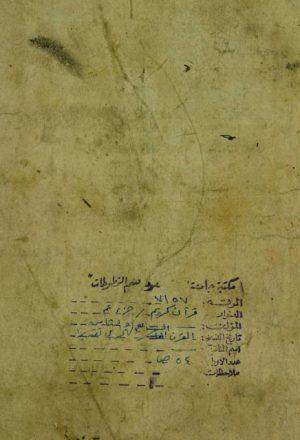 قرآن كريم (جزء عم)