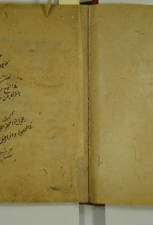 القصيدة البغدادية في مدح خير البرية