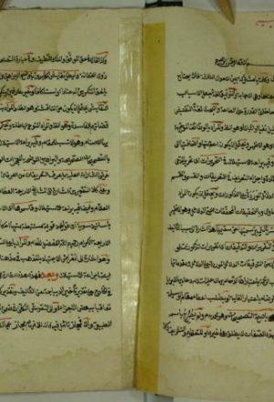 شرح الرسالة الحسينية في آداب البحث