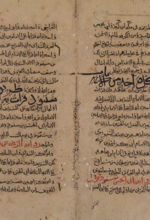 المبهج لأبي محمد: عبد الله بن علي البغدادي، الشهير بسبط الخياط