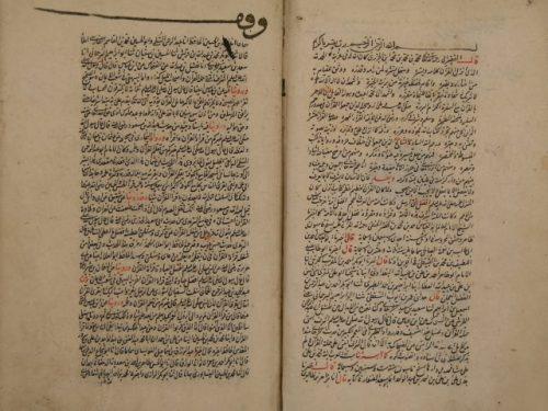 النشر في القراءات العشر لشمس الدين: محمد بن محمد الدمشقي، الشهير بابن الجزري