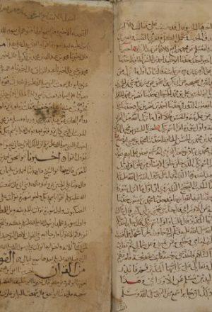 أسباب نزول القرآن لأبي الحسن: علي بن أحمد الواحدي
