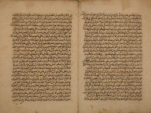 الفريد في إعراب القرآن المجيد لمنتجب الدين: منتجب بن أبي العز بن الرشيد الهمذاني – ج3