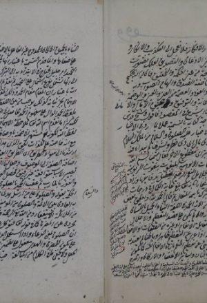 مجموع أوله شرح تهذيب المنطق لأحمد بن يحيى بن محمد التفتازاني، الشهير بحفيد السعد