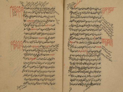 مجموع أوله الرسالة الشمسية في أصول الحساب لنظام الأعرج: الحسن بن محمد القمي النيسابوري