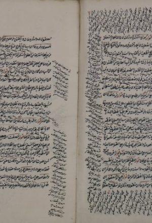 مجموع أوله حاشية على شرح الإيجي على مختصر ابن الحاجب للسيد الشريف أبي الحسن: علي بن محمد الجرجاني