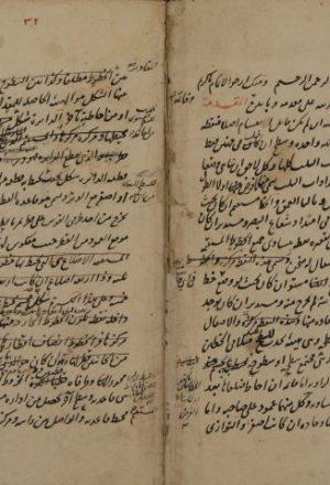 مجموع أوله رسالة في الهيئة لمحمد بن محمد بن قاضي زاده