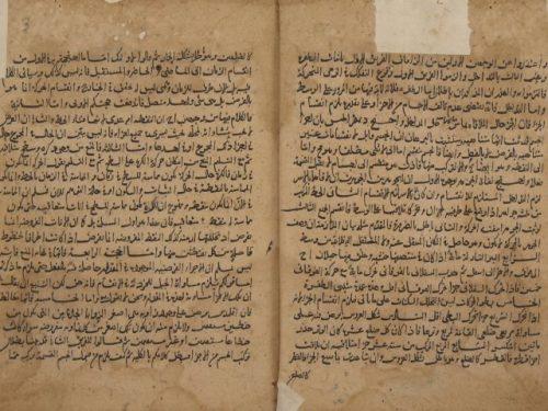 الغنية من الأصول لأبي الصالح: منصور بن إسحاق بن أحمد السجستاني