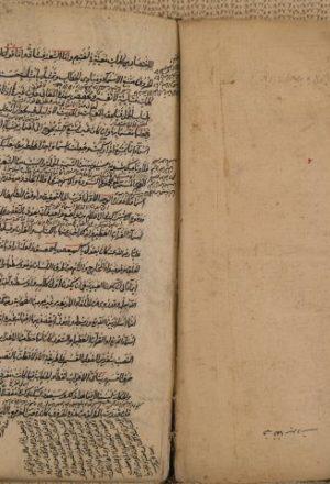 أنوار التنزيل وأسرار التأويل لناصر الدين: عبد الله بن عمر البيضاوي