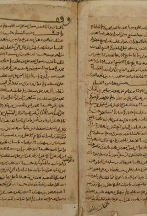 السنن لأبي عبد الله: محمد بن يزيد بن ماجه القزويني