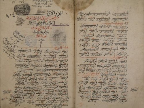 شرح مختصر الكرخي لأبي الحسين: أحمد بن محمد القدوري – ج1