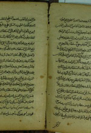 ضمانات العلامة بن غانم المقدسي