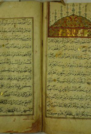 قرآن كريم ج6