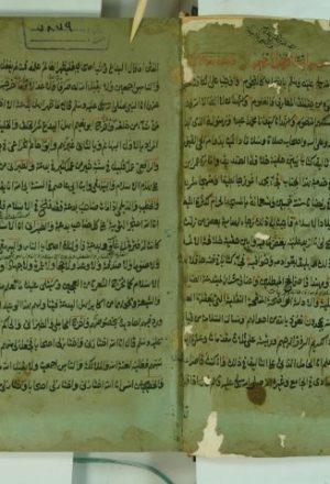 كتاب فيه بيان حقيقة خلافة ابي بكر و إمارة عمر بن الخطاب ( رضي الله عنهما )