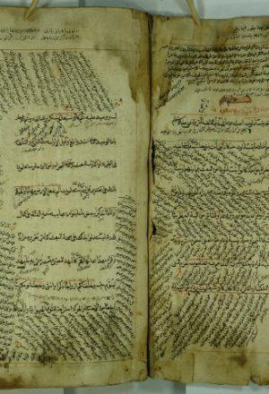 تفسير القاضي البيضاوي – جزء منه