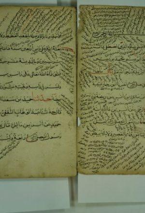 كتاب في الحديث الشريف ( الشمائل النبوية ) + حاشية علي الشمائل