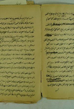 الرد علي الرافضة و الشيعة