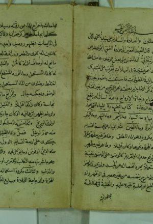 كتاب نور الايضاح و نجاة الارواح في الفقه