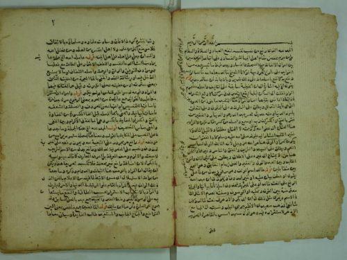 حاشية القليوبي علي الشيخ خالد