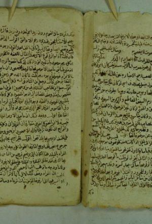 شرح مغني اللبيب عن كتب الاعاريب لابن هشام ( الشرح الكبير )