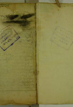 مطول شرح تلخيص المفتاح للخطيب القزويني