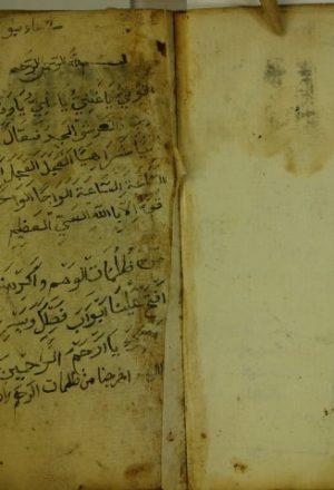 شرح المقصود المنسوب الي الامام ابي حنيفة رضي الله عنه