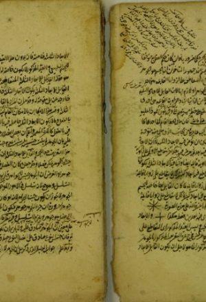 شرح تحرير للمحقق نصر الدين وشرح هداية الحكمة