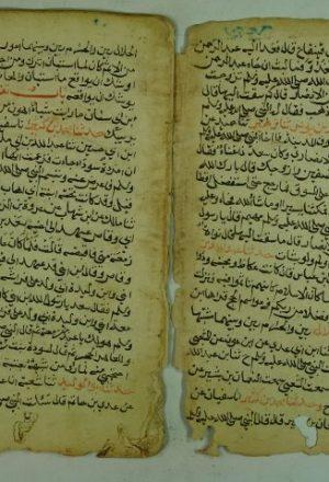 صحيح البخاري ( الجامع الصحيح )