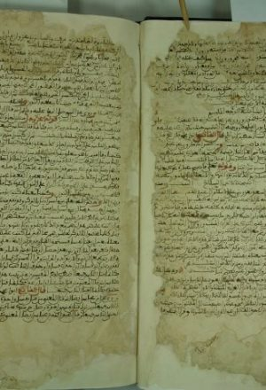 المحرر الوجيز في تفسر الكتاب العزيز ج2