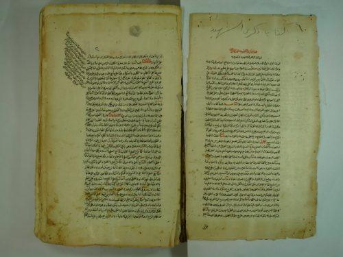 ذكري الشيعة في احكام الشريعة