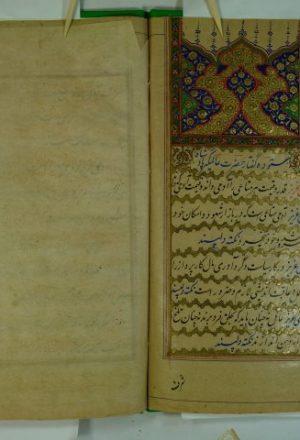 سنود كفتار حضرت عاالمكبر بادشا – وصايا بن عالمكبردشا – باللغة الفارسية