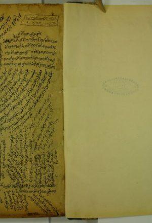 شرح تحفة الملوك لمحمد بن ابي بكر الرازي