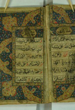 دلائل الخيرات و شوراق الانوار في ذكر الصلاة علي النبي المختار