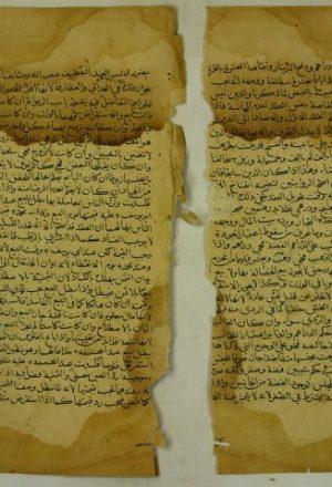 برهان الدين بن علي بن ابي بكر المرغيناني