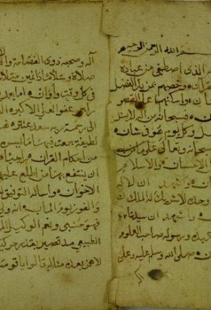 رسالة في احكام القرآن