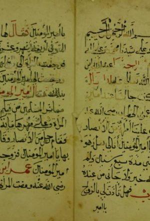 قصة تميم الداري رضي الله عنه