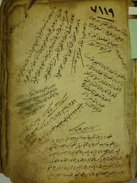 المنتخب  ( قاموس عربي – تركي )
