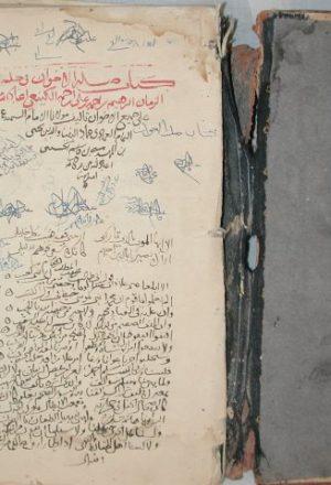صلة الإخوان في حلية بركة أهل الزمان إبراهيم بن أحمد بن علي أحمد الكينعي