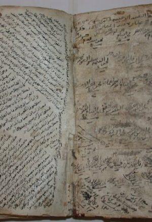 منتخب من جواهر العقدين في فضل الشرفين شرف العلم الحلي والنسب النبوي العلي