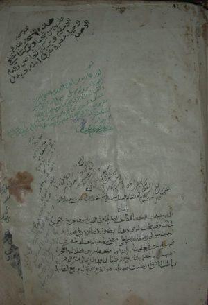 الجامع في فقه الزيدية